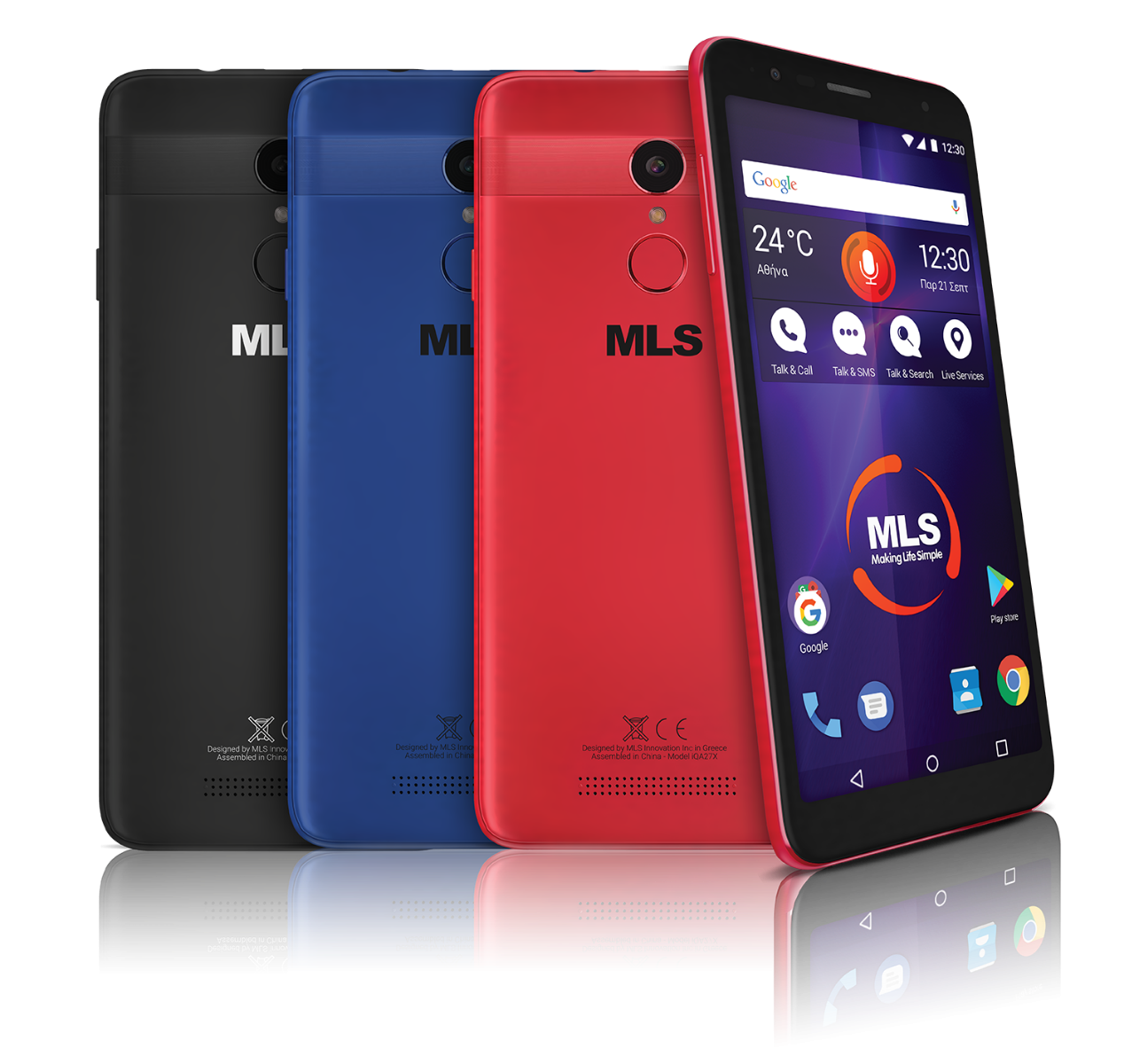 MLS MX 2019 Smartphone