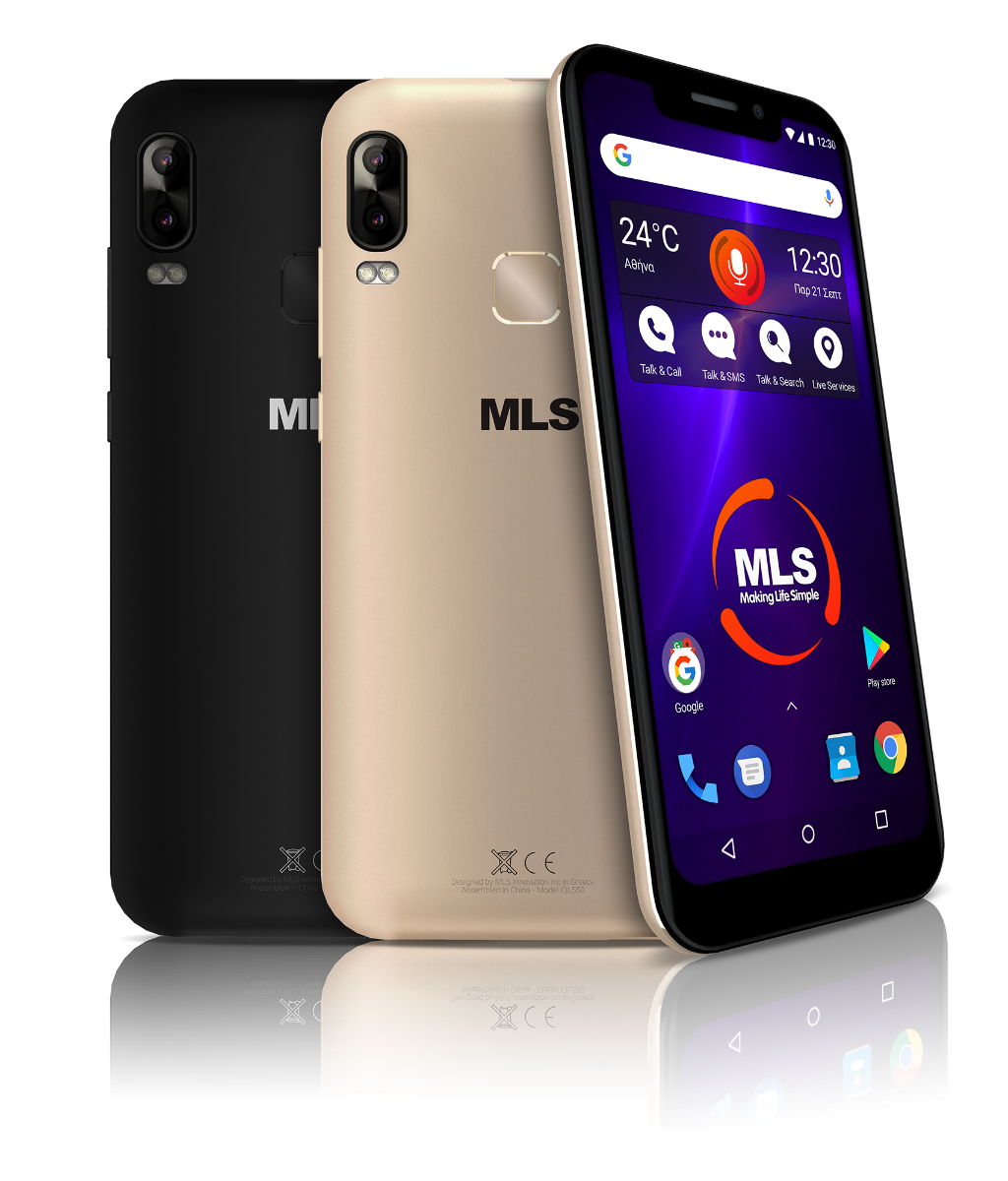 MLS Notch Lite