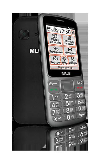 MLS Easy S1-Silver Single SIM